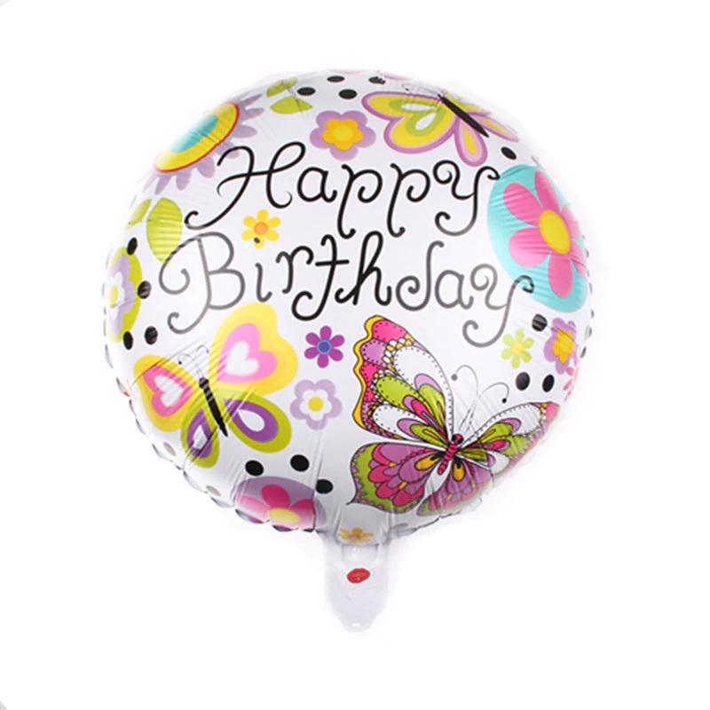 happy-birthday-drugeliai